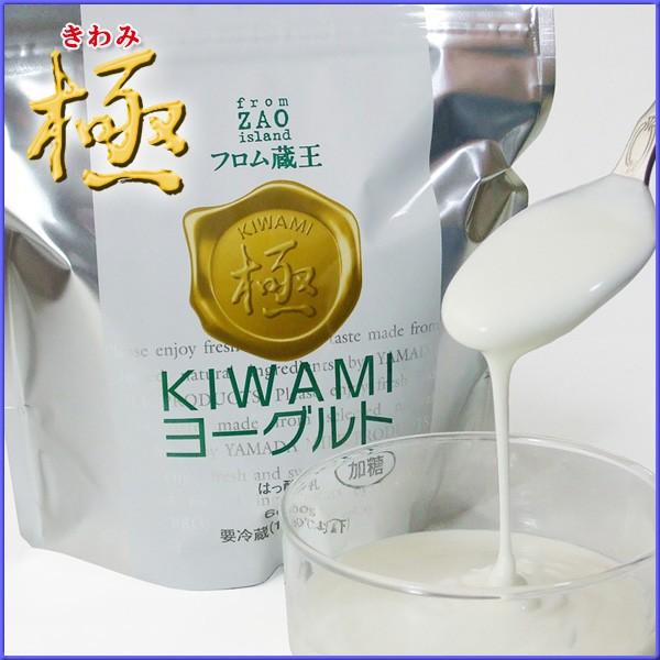 フロム蔵王極(KIWAMI)ヨーグルト600g(加糖)/送...