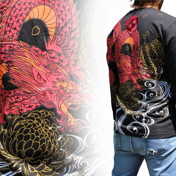 【T173-3】444【和柄Tシャツ】和柄Tシャツ メンズ...