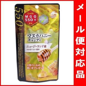 マヌカハニー キャンディ MGO550+ ニュー...