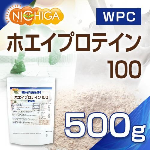 ホエイプロテイン100 500g 無添加 プレーン味...