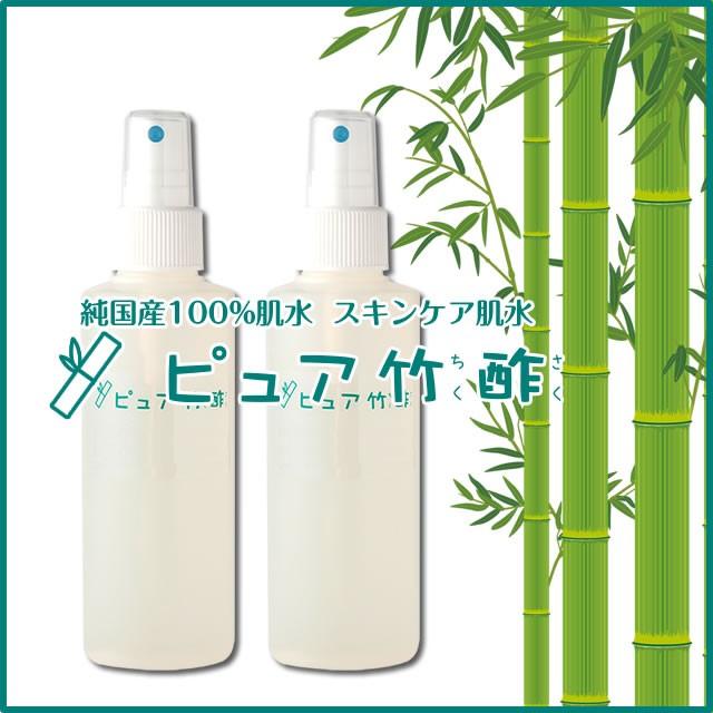1本あたり2490円(1500円OFF)♪「ピュア竹酢150ml...