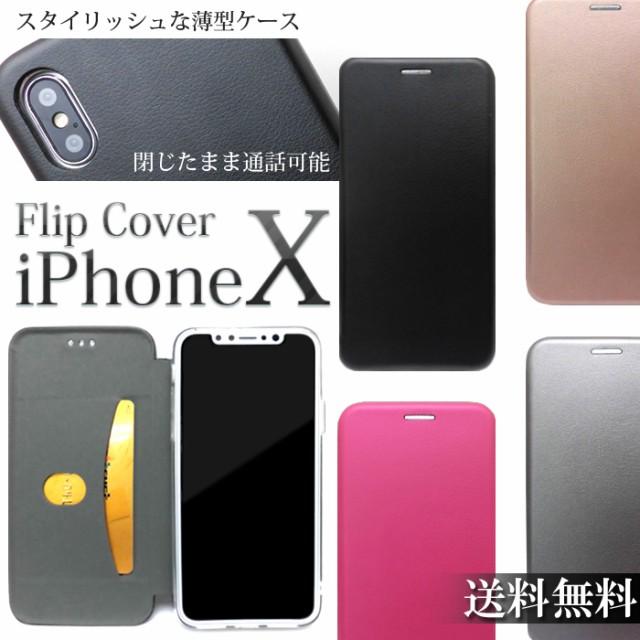 iPhoneX iPhone10 テン スマホケース 薄型 手帳型...