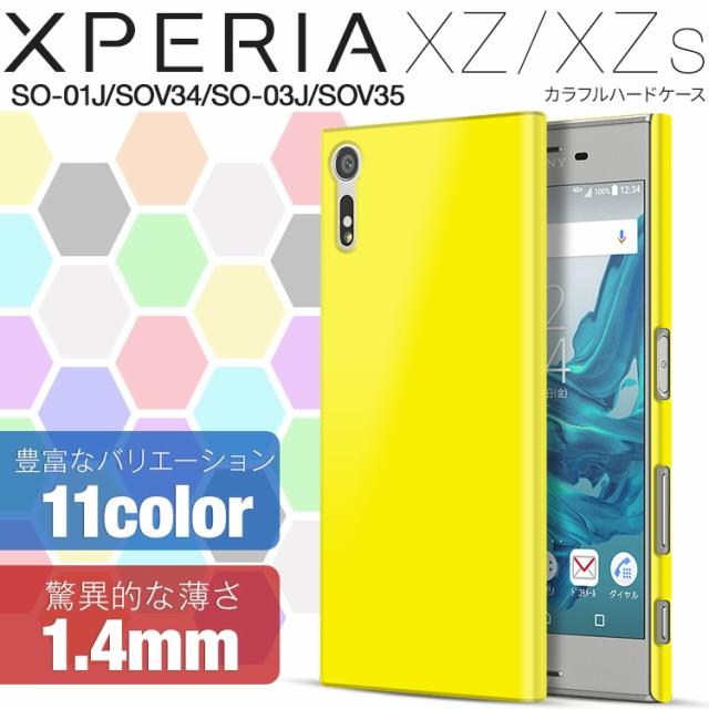 XperiaXZ/XZs スマホケース SOV34 SOV35 SO-01J S...