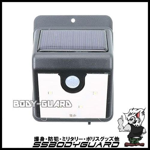 EverBrite センサーライト ソーラー充電式