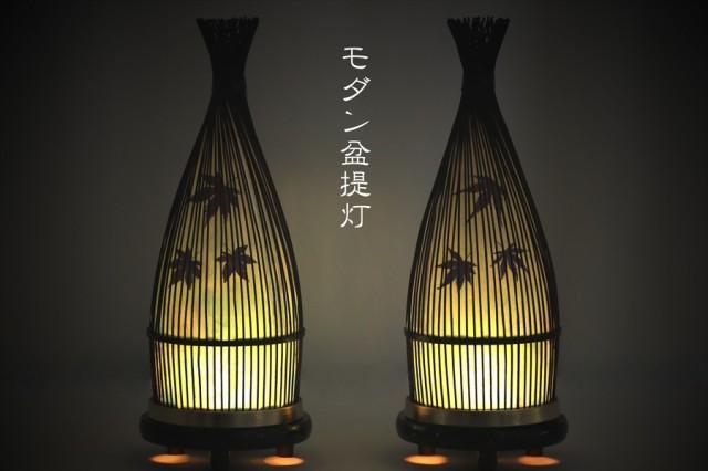 送料無料■ 盆提灯 ■■ 竹に紅葉 ■■ 和モダン...