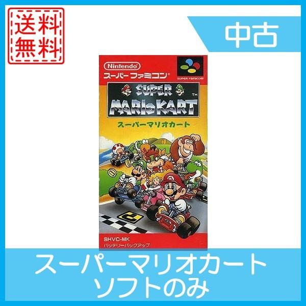 【中古】スーパーマリオカート スーファミマリオ...