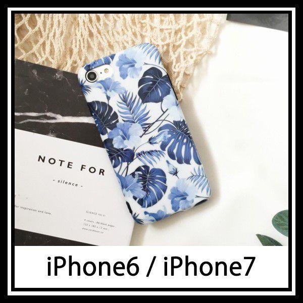 セール!!!iphone8 iphoneX アイフォンケース iPho...