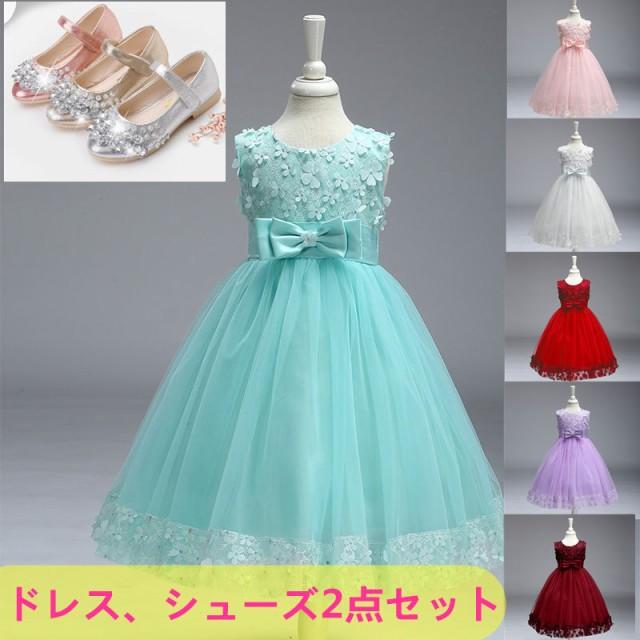【送料無料】6色入荷 子供ドレス キッズドレス ...