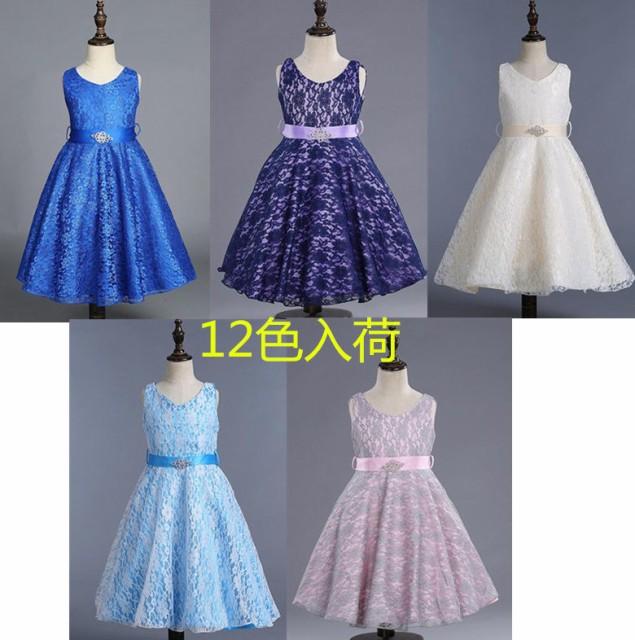 12色入荷 子供ドレス キッズドレス ワンピース...
