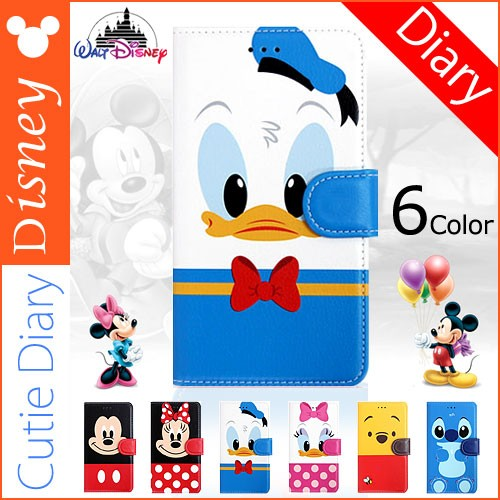 ★送料無料(速達メール便) Disney Cutie Diary 手...