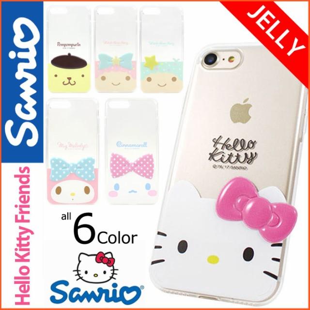 ★送料無料(速達メール便) Hello Kitty Friends D...
