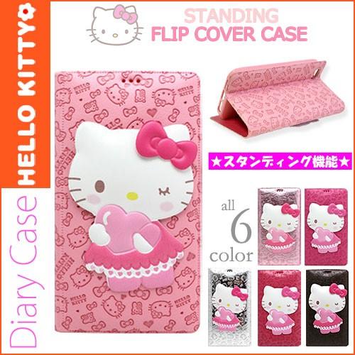 ★送料無料(速達メール便) Hello Kitty Standing ...