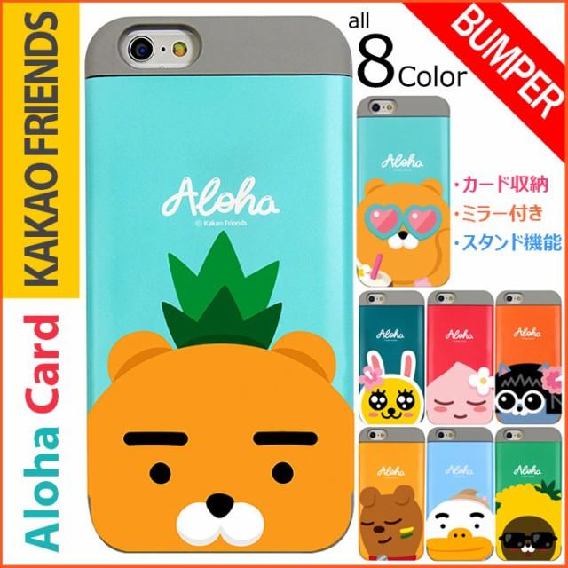 ★送料無料(速達メール便) KAKAO Friends Aloha C...