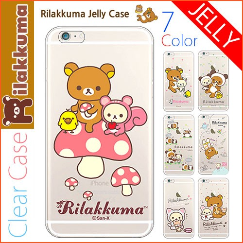 ★送料無料(速達メール便) Rilakkuma Clear Jelly...