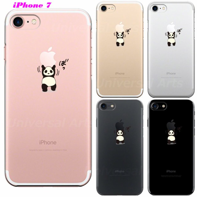 iPhone SE iPhone5s iPhone6s iPhone7 iPhone8 Pl...