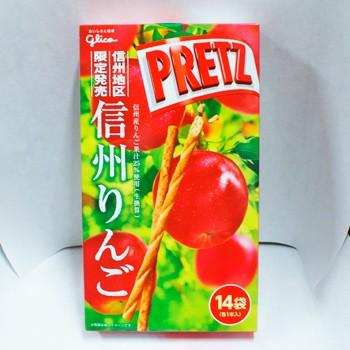 信州りんごプリッツ(グリコ 信州長野県のお土産 ...