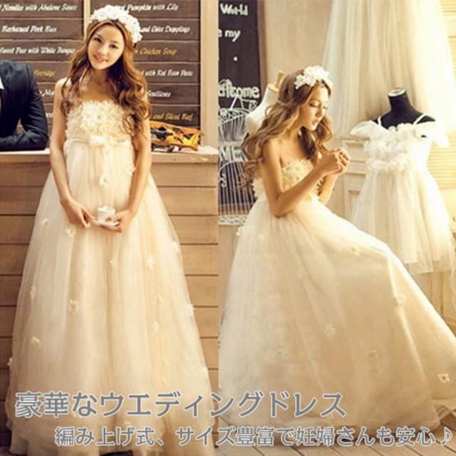 【即納】ウェディングドレス 二次会 花嫁ドレス ...