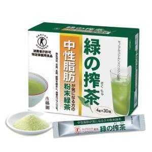 ★「緑の搾茶<特定保健用食品> 4g×30包×3個」...