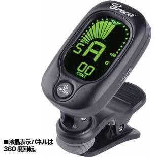 Greco/GT700C クリップチューナー 【グレコ】