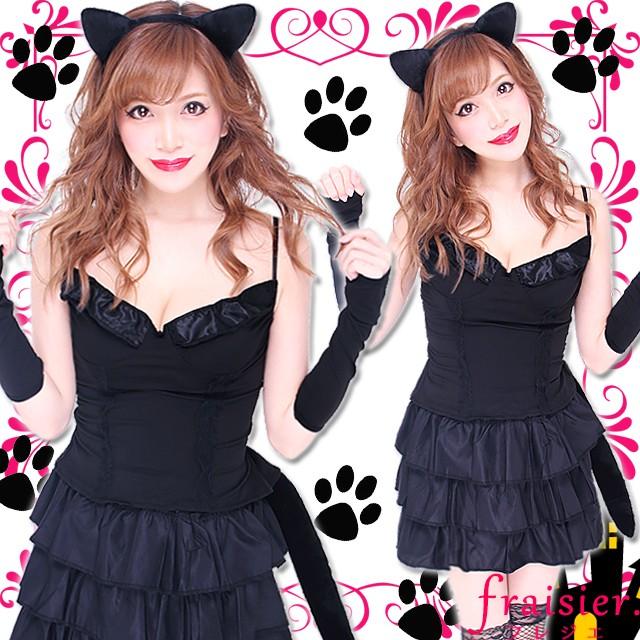 [即納]黒猫 セットアップ コスプレ ネコ キャット...