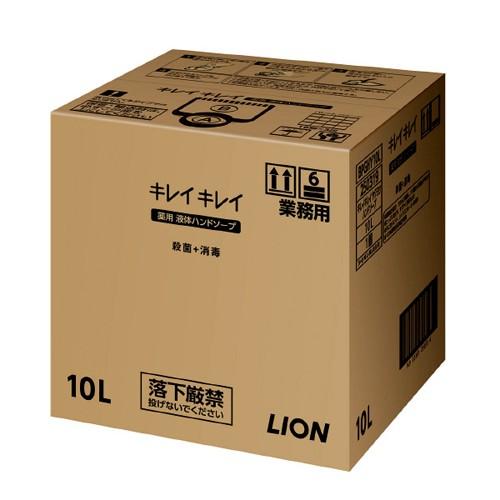 キレイキレイ液体薬用ハンドソープ 10Lボトル【...