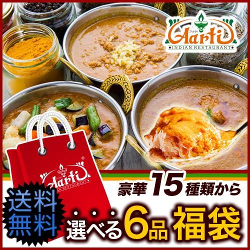 神戸アールティー 『選べる大盛り福袋』 送料無料...