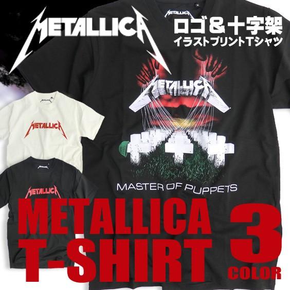 METALLICA Tシャツ メタリカ Tシャツ メンズ Tシ...