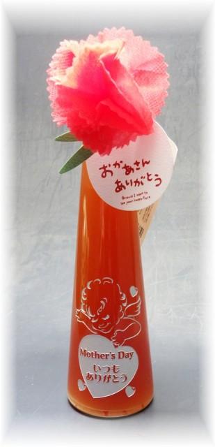 母の日 名入れ【ジンジャーシロップボトル200ml/1...