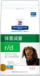 ヒルズ  犬用 r/d 小粒 3kg
