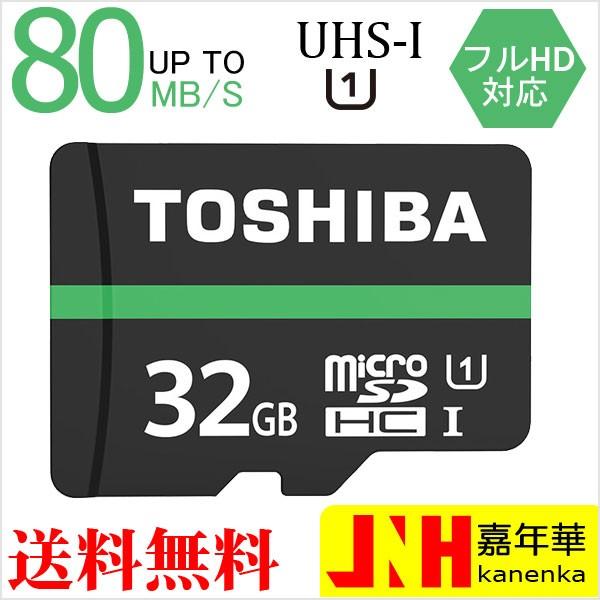 DM便送料無料  microSDカード マイクロSD microSD...