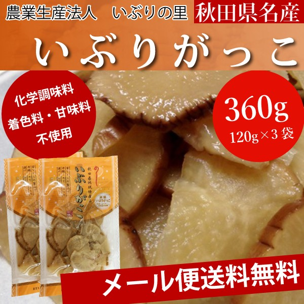 【メール便送料無料】着色料・化学調味料・甘味料...