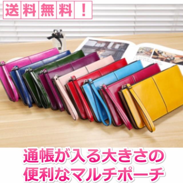 通帳ケース 長財布 薄型 ポーチ カード入れ マル...