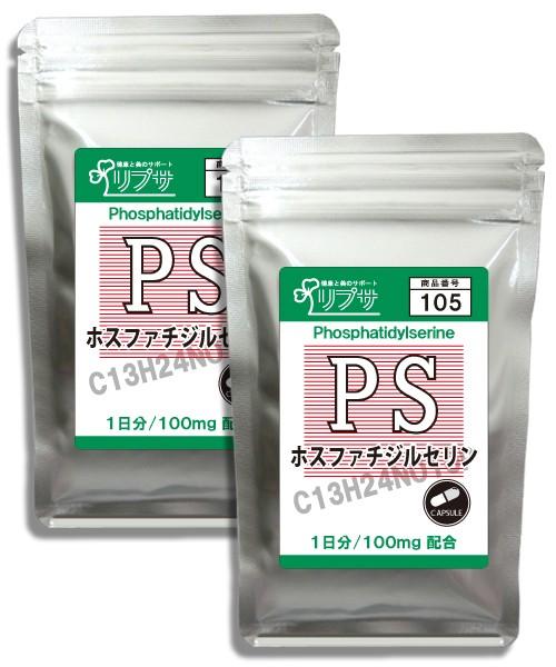 PS(ホスファチジルセリン) 約1か月分×2袋 C-1...
