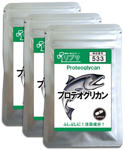 プロテオグリカン 約1か月分×3袋 C-533-3 送料...