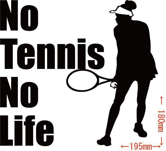 カッティングステッカー 〜 No Tennis No Life (...