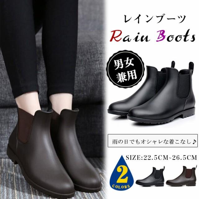【送料無料】レインブーツ レディース ローヒール...