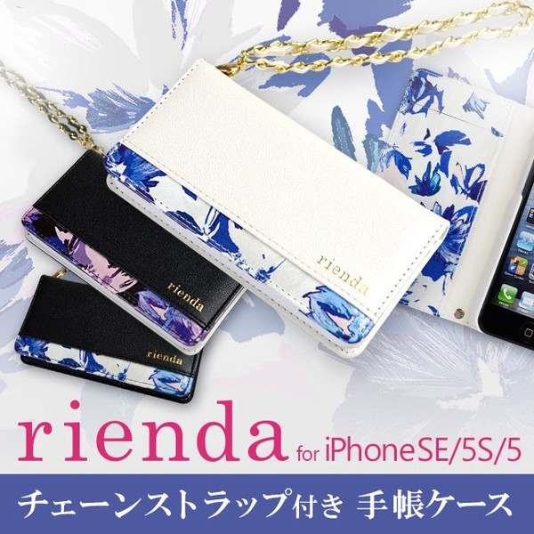 iPhone SE  手帳型 ケース 花柄 iPhone5 iPhone5s...