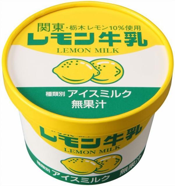 フタバ レモン牛乳カップアイス ...