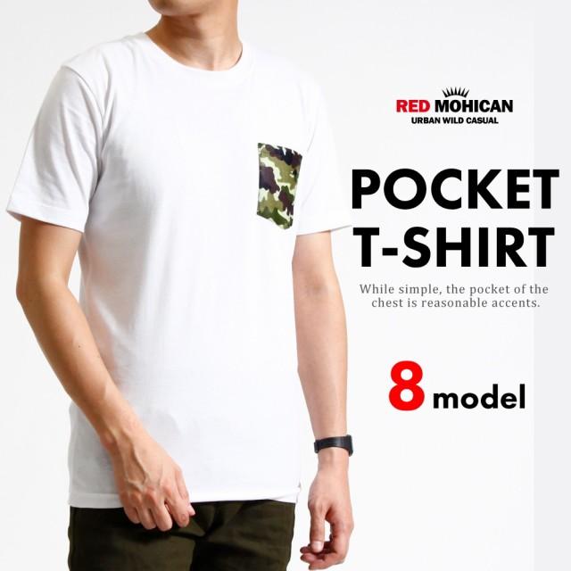 [無地Tまとめ割] Tシャツ メンズ 半袖 異素材 ポ...