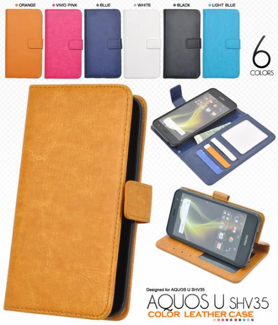 AQUOS U SHV35用 手帳型 カラーレザーケースポー...