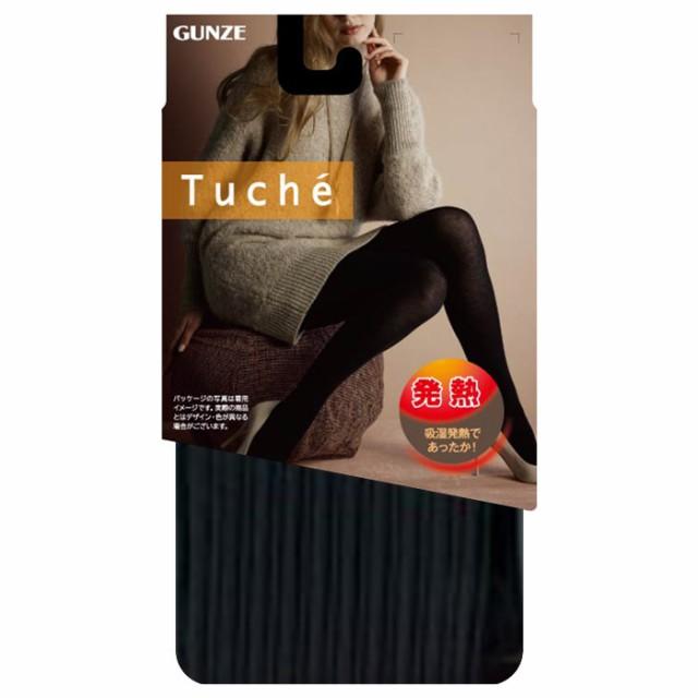 【グンゼ GUNZE】 Tuche(トゥシェ)発熱タイツ 1...