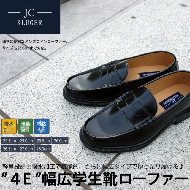 コインローファー メンズ 学生 ローファ 通学 通...