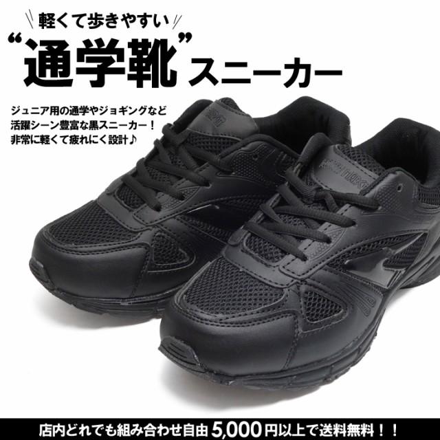 メンズ レディース 男女兼用 スニーカー 運動靴 ...