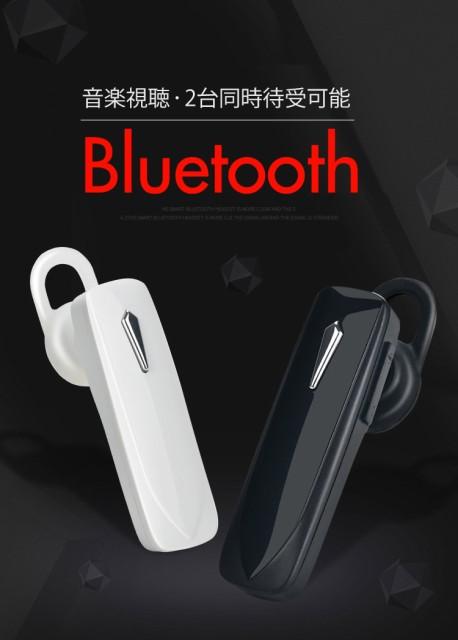 bluetooth イヤホン iphone8 iphone8 Plus 対応 ...