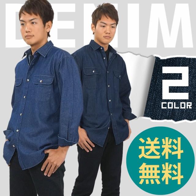 デニムシャツ 綿100% 3サイズ(M/L/LL)2色より メ...