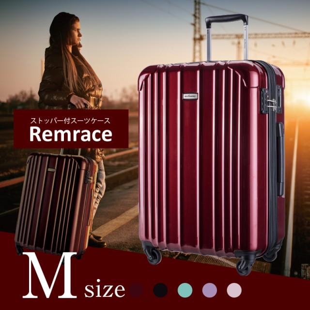 Remrace(レムレース)Mサイズ スーツケース キャ...