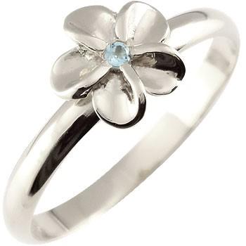 指輪 選べる天然石 ピンキーリング ハワイアンジ...