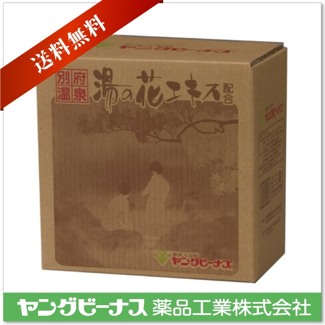 薬用 入浴剤 ヤングビーナスSv C-60 徳用詰替 5.6...