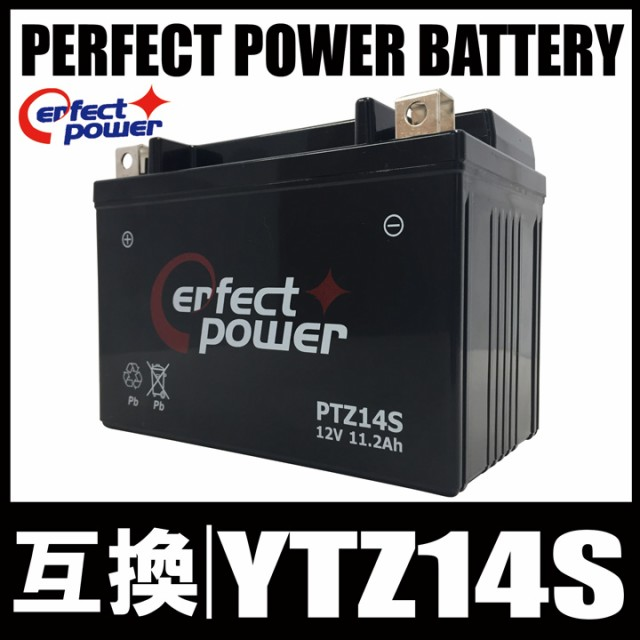 PERFECT POWER PTZ14S バイクバッテリー充電済 互...