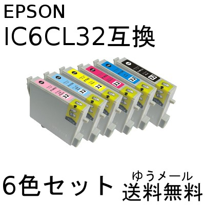 IC6CL32 6色セット 互換インク PM-A850 PM-A870 P...